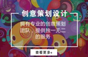 chuangyi.jpg